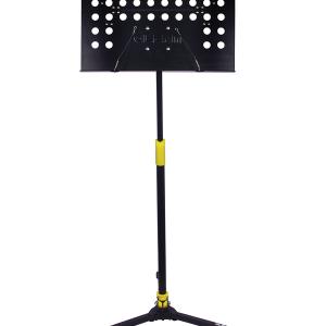 Black & Yellow Folding Autolock Music Stand